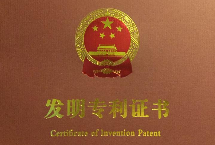 雨夜反光防滑骨料及其制备方法发明专利