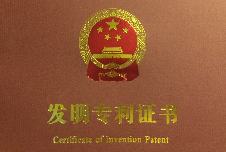 一种PMMA型路面德赢手机网站材料及其制备发明专利